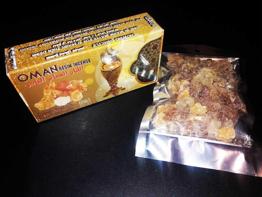 arabia gum01